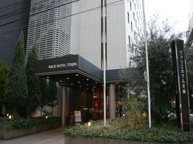 福岡・大名エリアで女性に人気の「ヴァリエホテル天神」|福岡県|トラベルjp<たびねす>