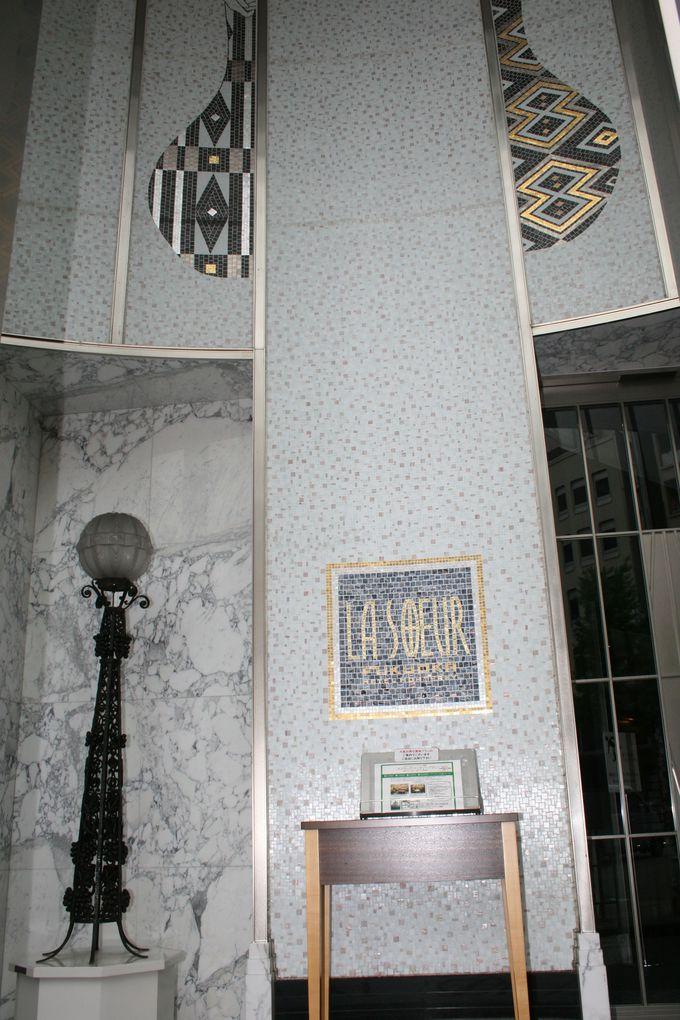 アール・デコ調で統一された館内は優美で洗練された空間