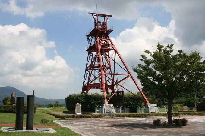 田川市のシンボルの「二本煙突」と「竪坑櫓」