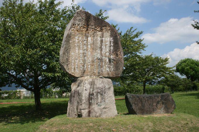筑豊最大の三井田川鉱業所伊田竪坑の跡地に整備された「石炭記念公園」