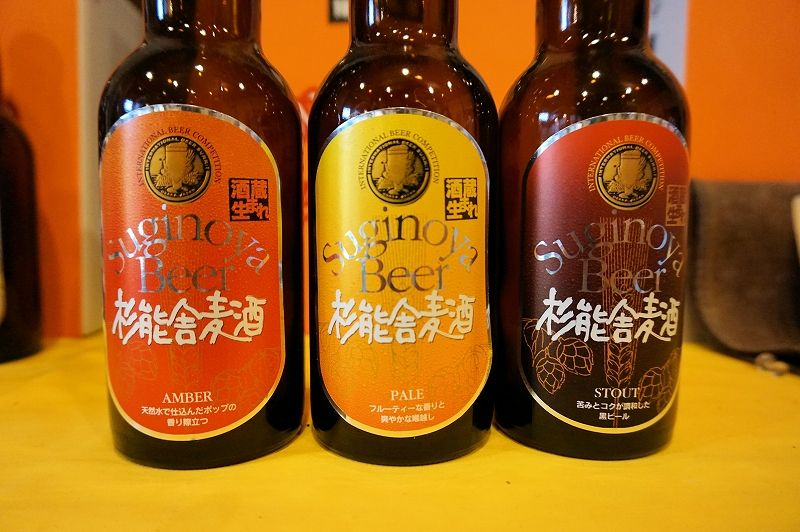 通年販売ビールは三種類、職人の技とこだわりを感じる芳醇な味わい!