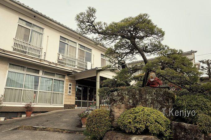 松方弘樹も利用した「双葉荘」は安心して寛げる雰囲気が魅力!