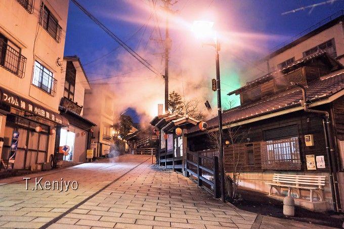 未来に残したい風景!別府・鉄輪温泉「双葉荘」で絶品地獄蒸し体験
