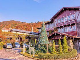 紅葉に包まれた非日常空間!「雲仙観光ホテル」で秋の日帰りステイ