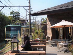 鉄道ファン垂涎!江ノ電を眺めながら「AWkitchen GARDEN鎌倉」で食事しよう!|神奈川県|トラベルjp<たびねす>