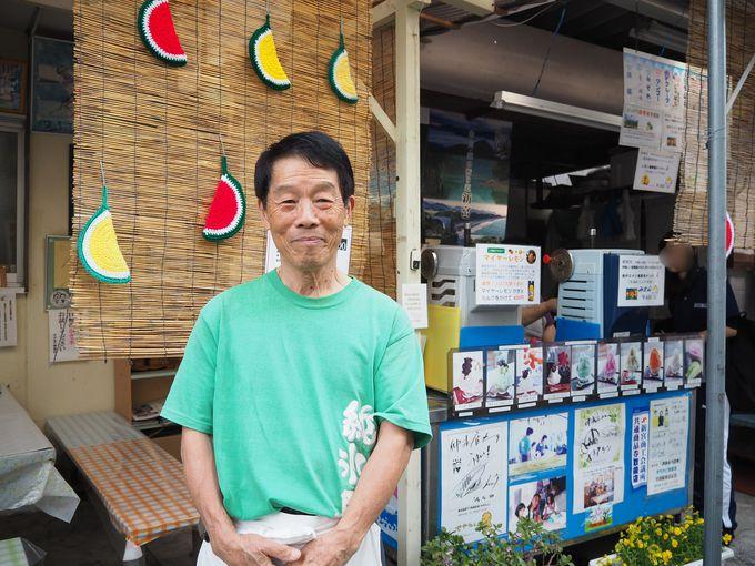 熊野速玉大社へも徒歩圏内の和歌山県新宮市「仲 氷店」
