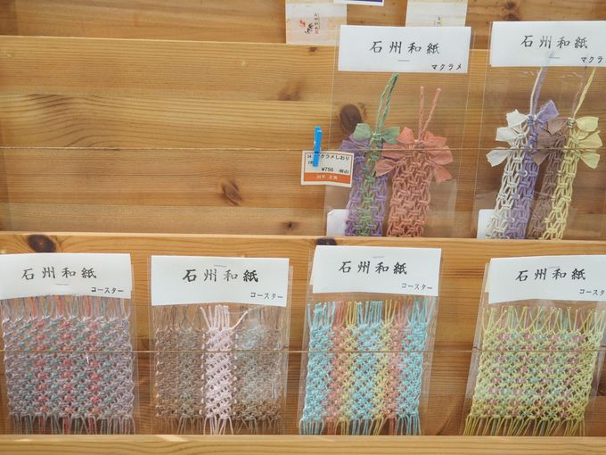 石州和紙製品(工房かわひら、石州和紙会館)