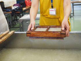 島根県「石州和紙会館」で伝統的な紙漉き体験にチャレンジ!
