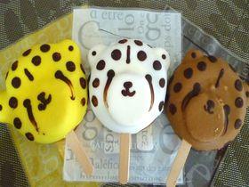 スイーツ女子に人気!広島市安佐動物公園の「チーターアイスドーナツ」|広島県|トラベルjp<たびねす>
