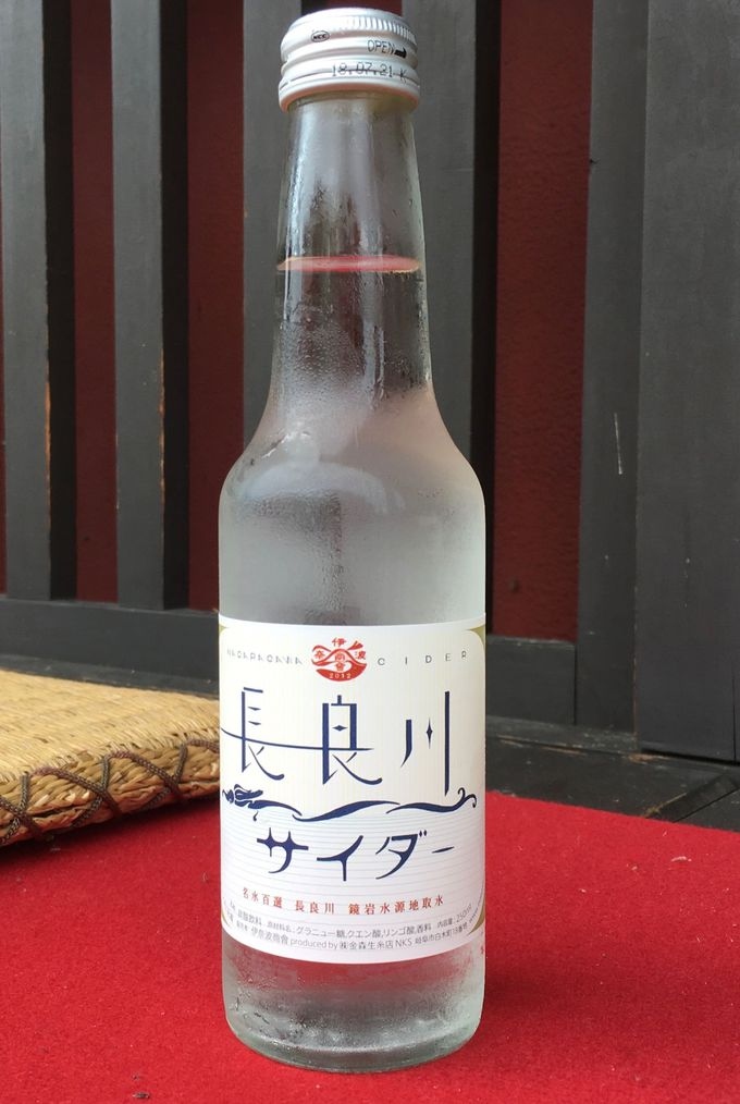 シュワッと爽やかな甘さが広がる「長良川サイダー」