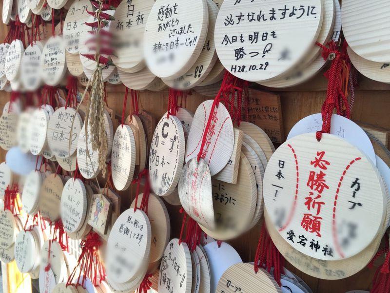 ファンが集う広島「愛宕神社」で今日もカープは勝ち!勝ち!