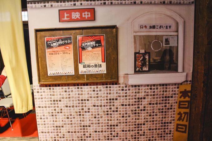 ミニシアターで昭和ニュースを上映
