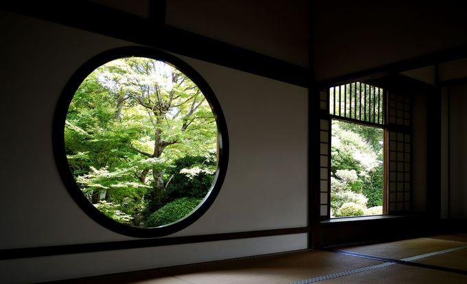 ふたつの窓が有名なお寺