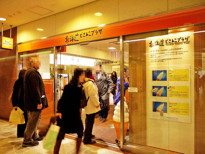 有楽町駅からすぐの東京交通会館はアンテナショップがいっぱい!