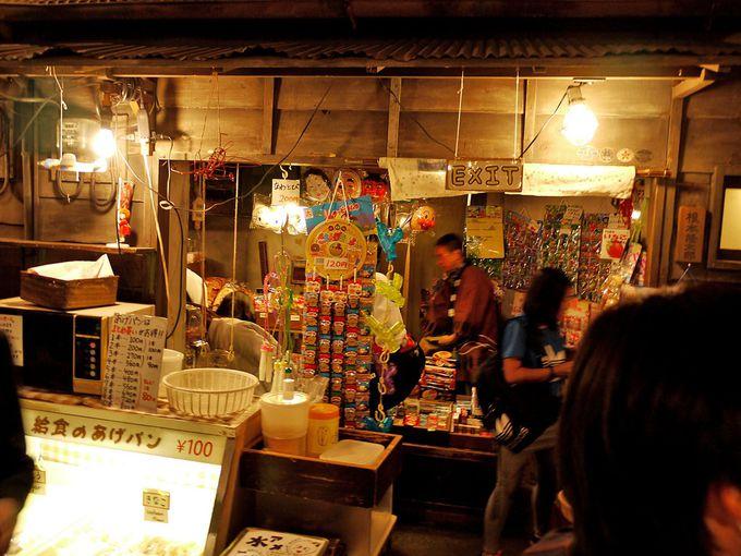 昔懐かしの駄菓子屋を再現「夕焼け商店」