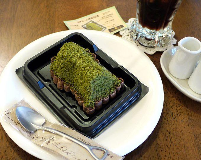 か・わ・い・い〜!これが小型古墳ケーキだ!