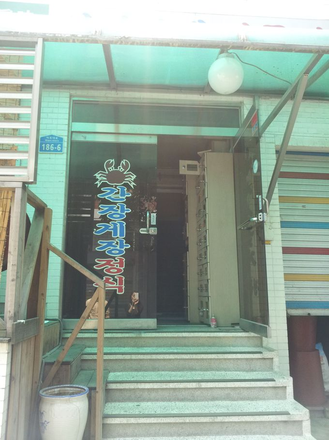 カンジャンケジャン3大名店のひとつ?!眞味食堂/チンミシッタン