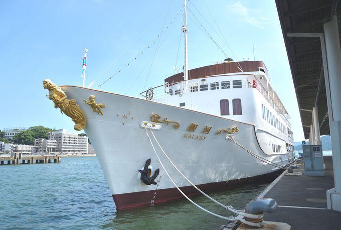 日本初のクルーズ船!