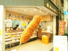 京都の新定番グルメ天国!「京都三条会商店街」で隠れた名物食べ歩き|京都府|トラベルjp<たびねす>