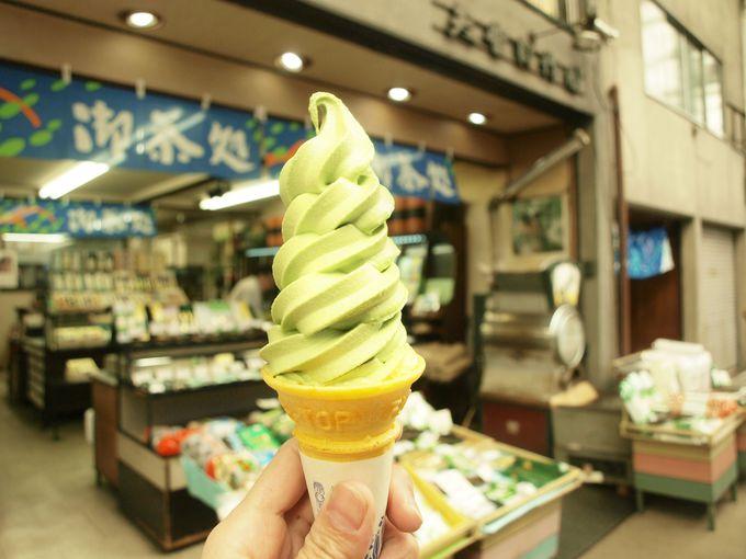 京都で最初に抹茶ソフトを発売!「矢野自作園」