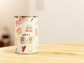 地元人だけが知っている!函館空港で本当に買うべきお土産セレクション|北海道|トラベルjp<たびねす>