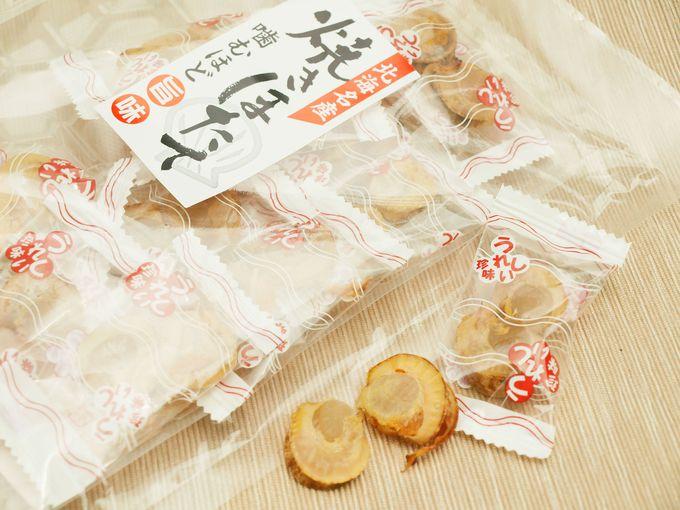 函館だけの超レア塩辛「たかせ商店」の『大人の塩辛みそワイン』