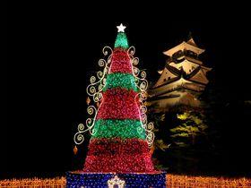 高知城とイルミネーションツリーのコラボ写真が撮れる!「冬のきらめき」|高知県|トラベルjp<たびねす>