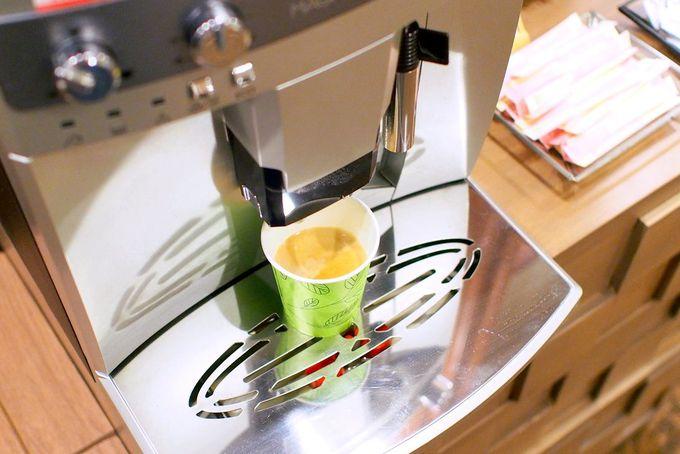 到着したらコーヒーで一息!