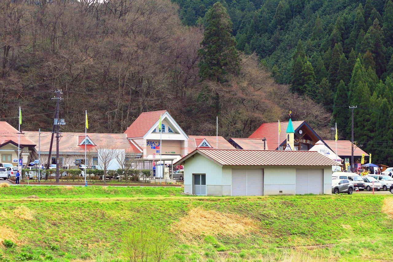 道の駅「メルヘンの里 新庄」
