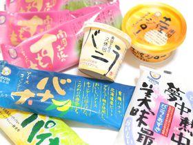 高知・久保田のアイスは安くて美味しい!スイーツマニアオススメ!