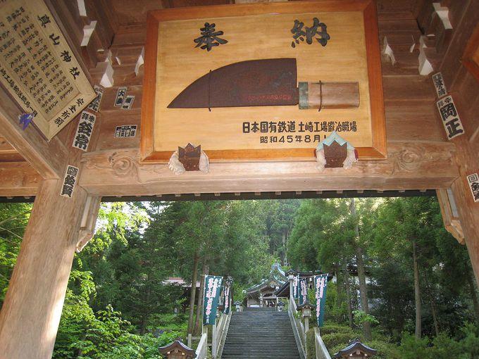 なまはげゆかりの真山神社