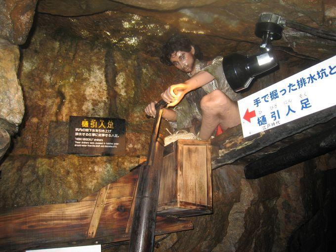 近代化産業遺産認定!1200年の歴史を持つ「生野銀山」