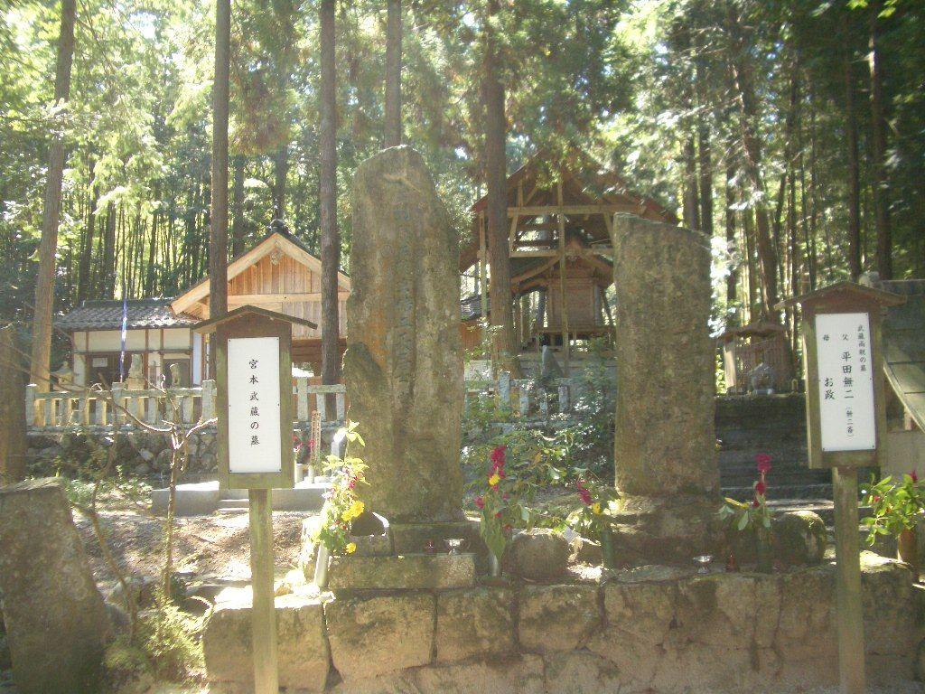 熊本から分骨した墓