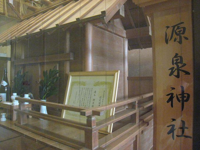 湯元「榊原館」にある温泉神社