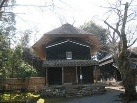 北条早雲も訪れた!日本最古の代官屋敷「江川邸」(伊豆の国市)|静岡県|トラベルjp<たびねす>