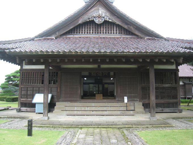 東北地方で唯一現存する藩校