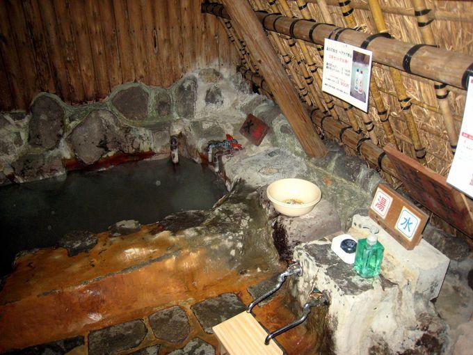まるで縄文人の入浴!