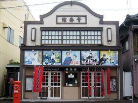 映画ファンにお勧め!三重「小津安二郎青春館」で日本映画の源流を!|三重県|トラベルjp<たびねす>