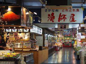 敦賀に来たら外せない日本海最大級の海鮮市場「日本海さかな街」|福井県|トラベルjp<たびねす>