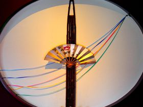 世界に一つのマイ箸作り!若狭小浜「箸匠せいわ」