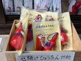 最強金運スポット!! 八戸「蕪島神社」|青森県|トラベルjp<たびねす>