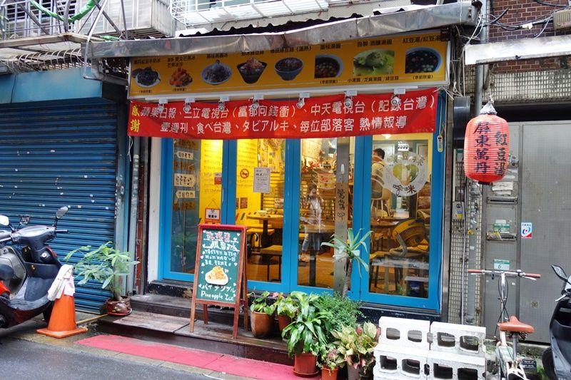 路地裏に佇む小さなお店「緑豆蒜(リュイドウスヮン)シャーミー」