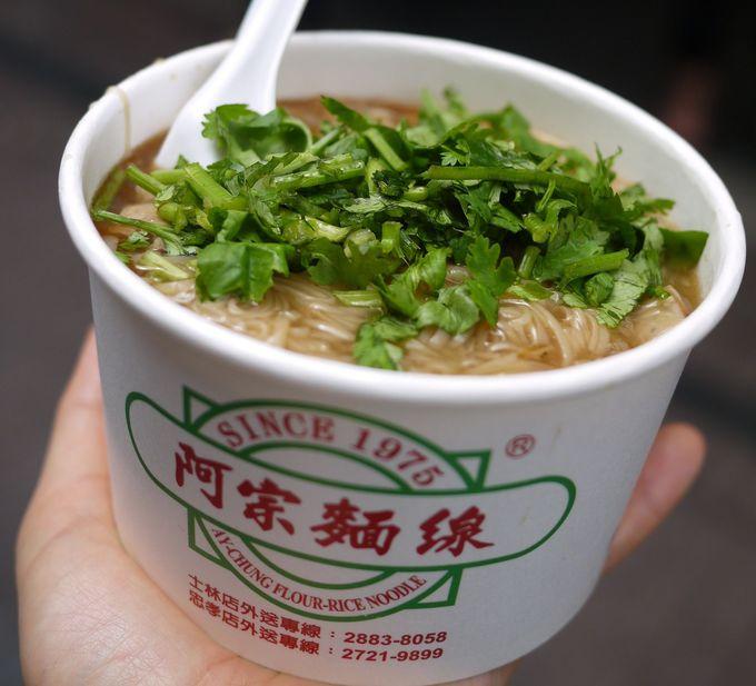 4.阿宗麺線