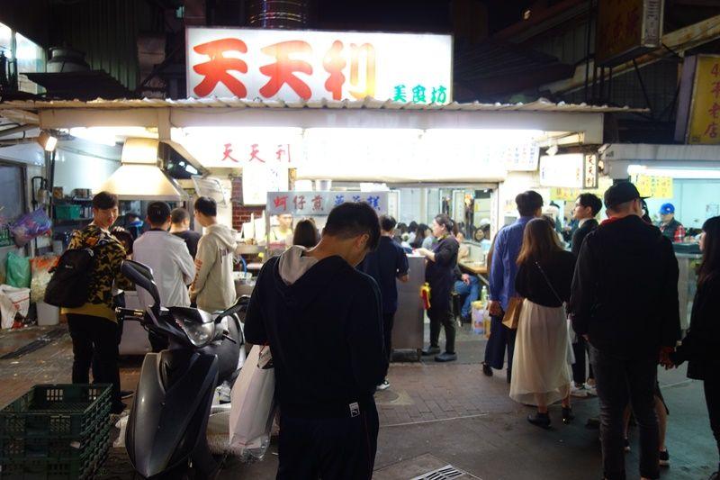 西門町の大人気店「天天利美食坊」の絶品半熟卵乗せ滷肉飯!!