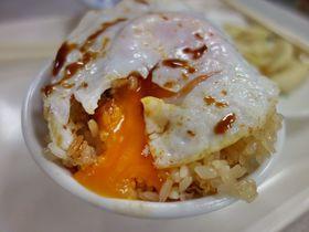 黄身とろ〜り!半熟卵好きが行くべき台北の人気ご飯屋さん3選