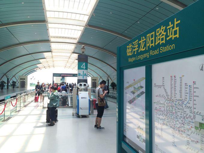 竜陽路駅から上海市内へのアクセスはタクシーか地下鉄で