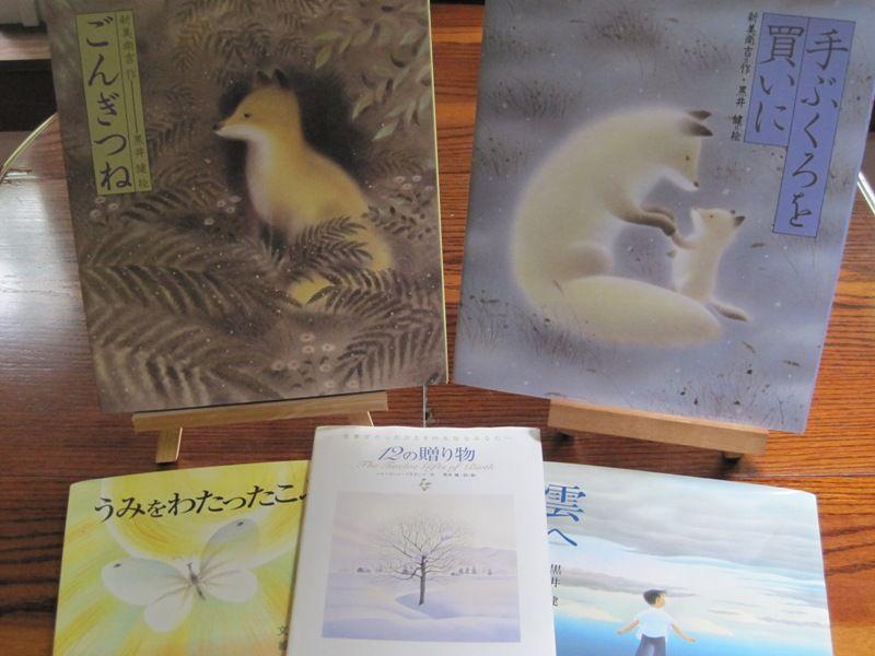 童話「ごんぎつね」「手ぶくろを買いに」児童文学者・新美南吉さん生誕100周年イベントを開催!