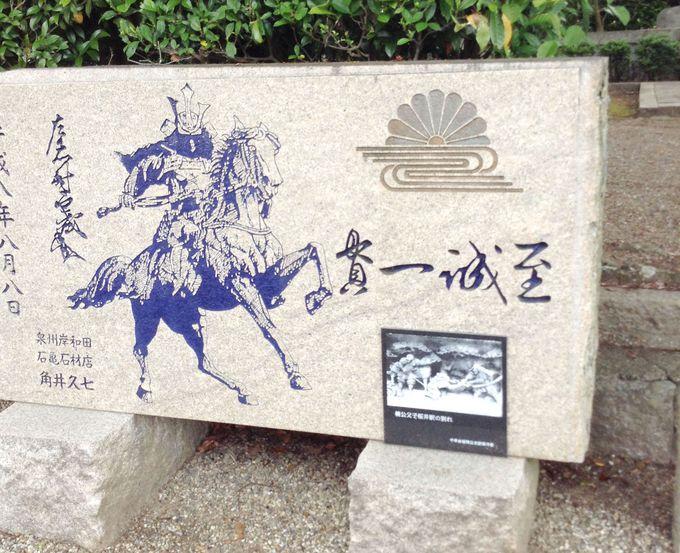 200円とお安い!「千早赤阪村立郷土資料館」