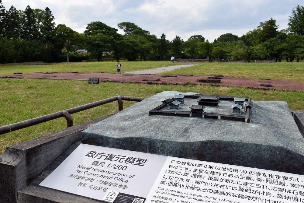 平城宮跡、大宰府跡に並ぶ、日本三大史跡「多賀城跡」
