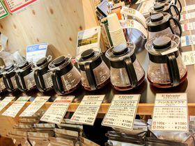 世界でここだけ!福岡の旧小学校カフェで飲む特別なコーヒー|福岡県|トラベルjp<たびねす>
